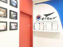 korea travel agent etourism moving to