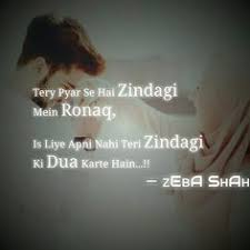 best zeba shah shayari images heart touching lines reality
