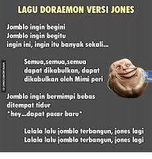🐣 best memes about jones jones memes