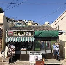 미디어24] 대한민국 `핫 플레이스 목포` 관광객 60만 돌파