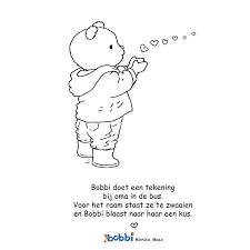 Revealing Media For Hashtag Bobbibeer Showing Saved Images
