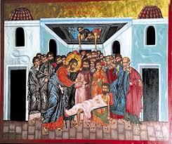 Иисус». Православный портал о Христе и христианстве. Исцеление ...