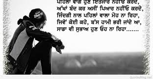 sad love heart touching sad status for