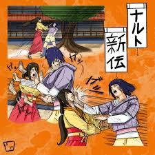 Naruto Shinden - FD (2018). Hinata vs. Hanabi Sparring Match Scene ...
