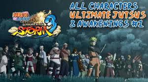 Naruto Shippuden Ultimate Ninja Storm 3 - All Ultimate Jutsus And ...