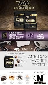 gold standard m gainer protein