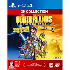 Media World: [PS4]2K Collection horizontal stripe orchids double ...