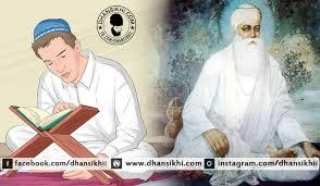 saakhi gurbani quotes sikhism namaaz sri guru nanak dev ji