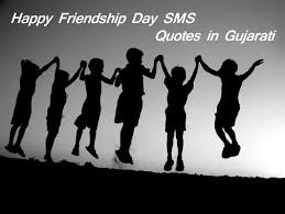 happy friendship day messages quotes in gujarati friendship day