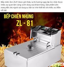 Bếp chiên nhúng đơn bằng điện ZL81 NEWSUN - Bảo hành 12 tháng