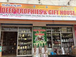 deep trophies and gift house