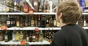 Щодо продажу алкогольних напоїв та тютюнових виробів особам, які не досягли 18 років