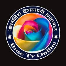 Rose Tv Online - YouTube