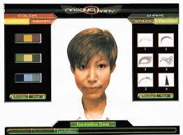 automatic makeup selector applicator
