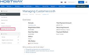 ขั้นตอนการใช้งาน DNS Management (ของ .th โดเมน) - คลังความรู้ - Hostway  Thailand