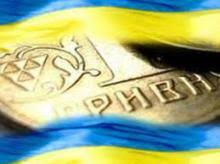 Платники податків Луганщини поповнюють бюджет рентними платежами