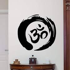 Amazon Com Iofjs Home Decor Zen Circle Om Symbol Wall Decal Removable Yoga Vinyl Wall Sticker Home Decor Yoga Symbol Removable Wallpaper Size 42 40cm Kitchen Dining