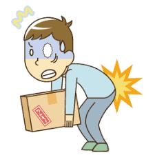 腰の痛み | KAEDE鍼灸整骨院&リラクゼーション|小倉北区