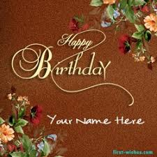 happy birthday jyoti birthday greeting card bday wishes