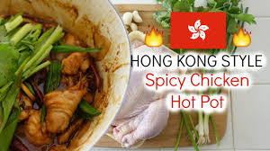 HONG KONG STYLE Spicy Chicken Hot Pot - YouTube