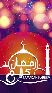 رمضانية خلفيات رمضان متحركة للجوال