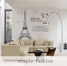 Amazon Com Paris Eiffel Tower Wall Decal Sticker Art Vinyl Decor Pvc Removable Decoration For Home Room Home Kitchen