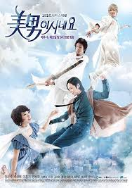 drama korea you re beautiful subtitle