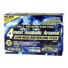 gaspari 4most anabolic nal kit