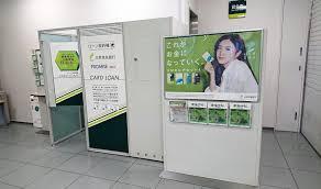 プロミス店舗・自動契約機の賢い活用・検索方法【窓口一覧】 | すごい ...