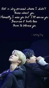 yoonmin jimin suga bts quotes