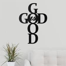 God Is Good Cross Metal Art