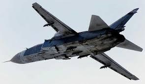 Sukhoi Su 24 Fencer New Calibre Wings Hobbymaster And Corgi Aviation