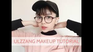 얼짱 ulzzang makeup tutorial you