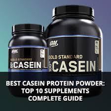 best casein protein powder 2020 top