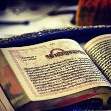 Dhan Shri Guru Granth Sahib Ji - Posts | Facebook