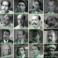 أشهر كومبارسات السينما المصرية Egyptian Movies Egyptian