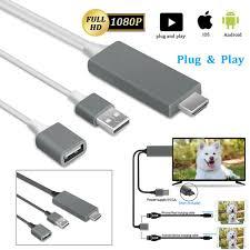 Mua Yuchen MiraScreen TV Stick TV HDMI Cáp USB Chiếu Màn Hình Screen  Mirroring Cho Apple iPhone X 8 8 Plus 7 7Plus 6 6 S HDTV Cho ISO TVSL7-3-1  giá chỉ 123.000₫