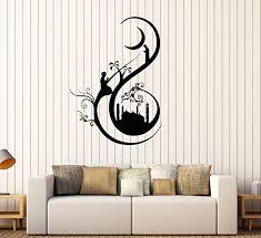 Amazon Com Designtorefine Vinyl Wall Decal Islam Muslim Prayer Mosque Ornament Stickers 607ig Dark Red Home Kitchen