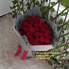 مساء الخير طلب باقة ورد 50 وردة طبيعية هدايا سومر Sumer Gifts Facebook