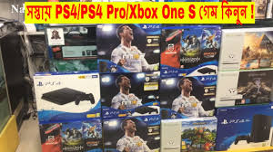 PS4/Xbox One S,Games Shop In Bd