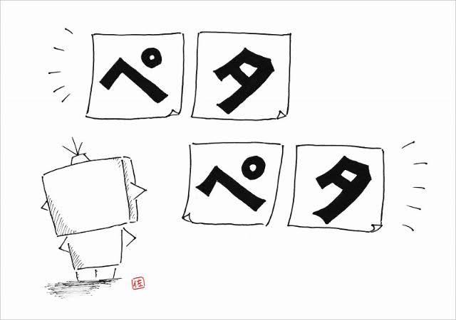 """「付箋紙 プレゼン」の画像検索結果"""""""