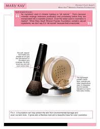 no ing used in mineral makeup is