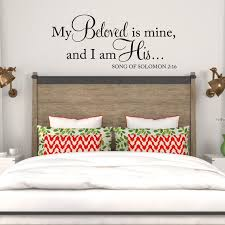 My Beloved Is Mine And I Am His Wall Decal Song Of Solomon Etsy