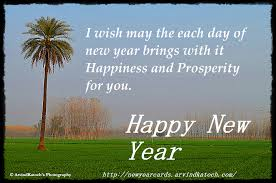 happy new year nature quotes asdsvk happynewyear site