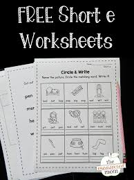 free short e worksheets the mered mom