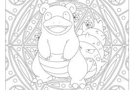 080 Slowbro Pokemon Coloring Page Kleurplaten Pokemon