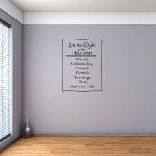 7 Gifts Of The Holy Spirit Wall Decal Bible The Seven Gifts Of The Holy Spiri Wall Decal
