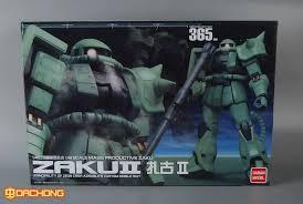 2x Pair Ms 06s Zaku Commander Principality Zeon Mobile Suit Gundam Vinyl Sticker