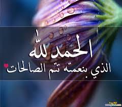 صور الله 2017 صور مكتوب عليها لفظ الجلالة الله صور