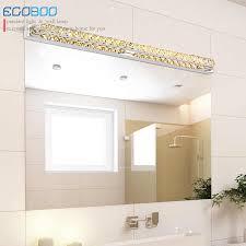 egoboo lighting 26w super long 100cm
